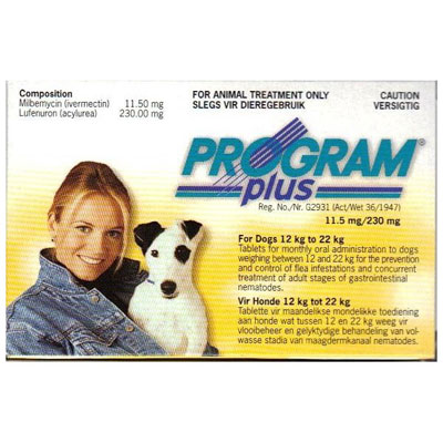 Plus For Dogs 21 - 45 Lbs (Yellow)